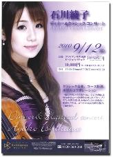 912 concert.jpg