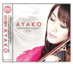 AYAKO CD+DVD.jpg