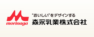 森永乳業.png