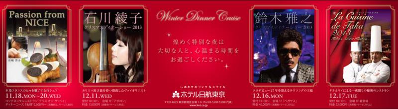 読売新聞11072000.png