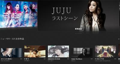 iTunes_PVTOP.png