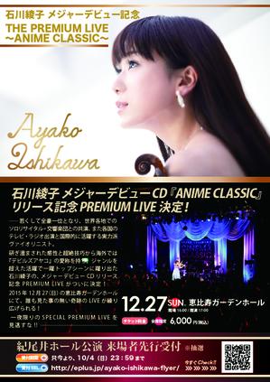 ayako_i_sample_B.jpgのサムネール画像