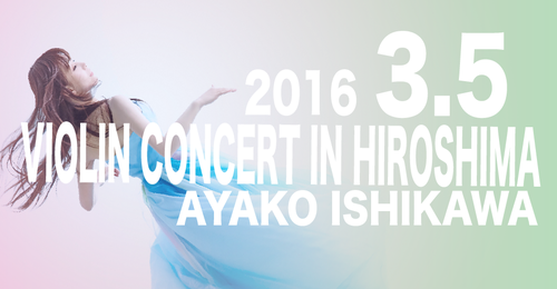 hiroshima-01.png