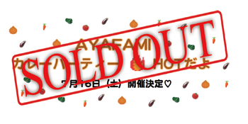 SOLD_OUT-01.pngのサムネール画像のサムネール画像