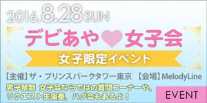 zyoshikai-thumb-300x150-4646.jpgのサムネール画像
