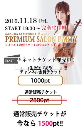 http://www.ayako-ishikawa.com/zentai-01.png