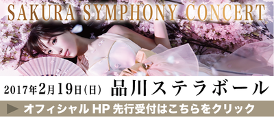 http://www.ayako-ishikawa.com/official_HP-01.png
