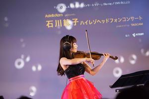 演奏する石川綾子1.jpeg