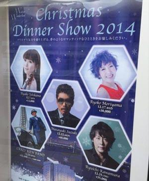 dinnershow0.jpg