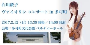 hyougo-01-thumb-300x150-5210.png