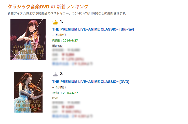 LIVE DVD.png