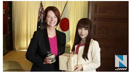 オーストラリア元首相のジュリア・ギラードさん|Blog|Ayako Ishikawa ...